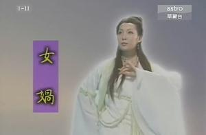 西游记:女娲为了拯救大地苍生 决定练石补青天