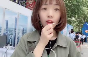 编辑部故事vlog:济南破获虚开发票团伙大案!90后被坑得最惨……