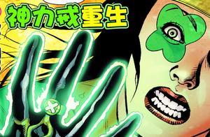 魔神版绿灯侠诞生,邪恶神力戒找到了新的宿主,卢瑟加入正义联盟
