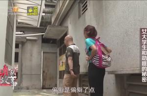 劫匪想要强奸女大学生,被一脚踢的失去性功能,还想要赔偿?