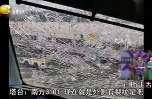 南航客机降落北京时遇冰雹,挡风玻璃被砸裂,乘客:像坐过山车