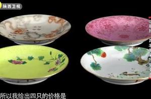 祖传的民窑粉彩什锦套盘经鉴定是乾隆年间真品,店主却给出低价