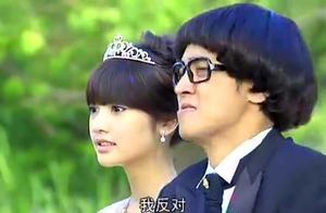 《海派甜心》宝茱达浪有情人终成眷属,婚礼混乱不堪薛海哭笑不得