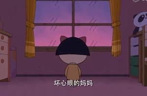 樱桃小丸子:小丸子装猫咪损失了好多福利,聪明的她改成了学爸爸