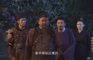神探狄仁杰: 薛青麟被杀异点重重,狄仁杰引蛇出洞找出神秘人
