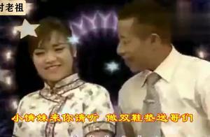贵州经典八句山歌-万年不等妹丢哥