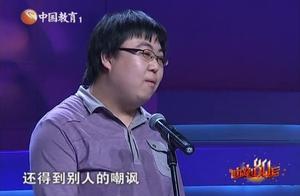 胖学生求助陈光标如何克服自卑,陈光标给了他最励志的回答,漂亮