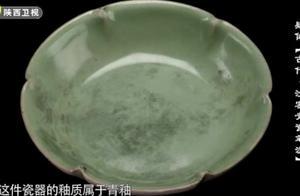 藏友看电视汝窑瓷器拍出天价,立即花50万买笔洗,结果却大失所望
