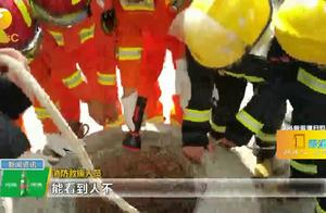 延安宜川:两工人清理化粪池不慎坠入,消防员背呼吸器深井内救人