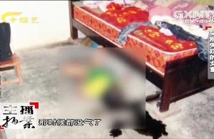 7岁女童失踪,家人寻找三天,竟在女童堂哥的床下发现冰冷的尸体