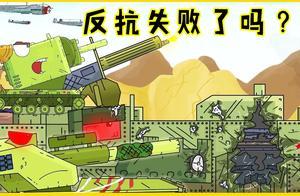 坦克世界动画:S系的火车会被炸毁吗?无奈下停在了德系占领区!