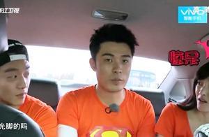 郑恺陈赫恐吓新成员,王丽坤彻底惊呆,生命比游戏重要!