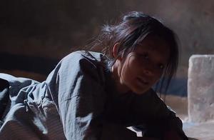 田小娥跟着白孝文真是可怜,都饿了几天了,孝文也不知想想办法