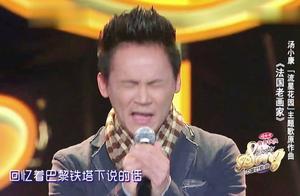 中国好歌曲:原创歌手背景竟这么牛?曾给天王级人物写歌!