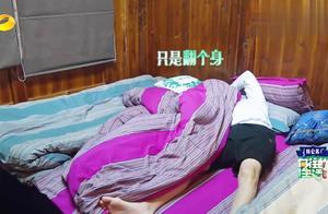 陈伟霆起床露出大长腿,一大早简直就是超大的福利!果然是男神!