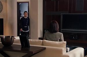 女子去会长家里找会长,会长却借故不见,让其直接见其儿子