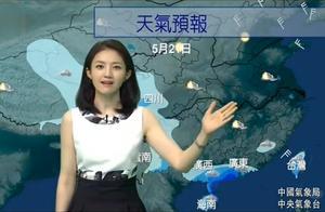 中央气象台:5月21日全国大部晴朗少雨,华南 东北雨势不小