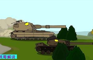 坦克世界动画游戏:蝙蝠侠坦克出场,谁与争锋?