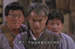 林正英收服女鬼这段太精彩了,一代道长林正英名不虚传