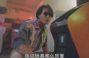 小飞侠:大侠武功高超,一个能打十个,但就是不会打电动!