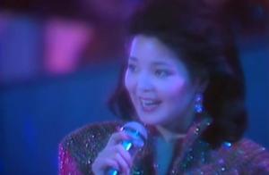 邓丽君1984年巡回演唱会经典歌曲串烧,太好听了,真是天籁之音啊
