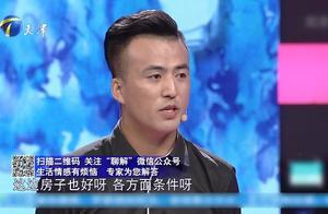 夫妻回老家买房还是留在南京争执不止,赵川:我们这不是辩论节目