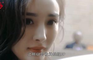 杨幂和邓伦互动暧昧绯闻疯传,对此她终于给出最理智的回应
