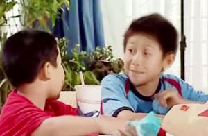 家有儿女:刘星绝对戏精,这话竟从他嘴里说出来,简直小大人!