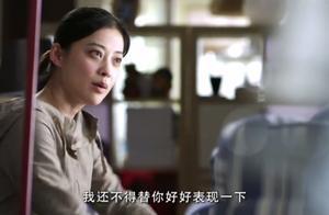 小伙请来假女友骗爸妈,怎料假女友太贤惠,搞得全家都喜欢的不行