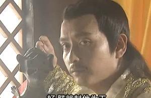 隋唐英雄传:杨广想法好天真!反贼都打到门口了,还想封王和解!