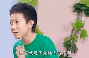 马戏团老虎病好了,刘星以为票又很抢手,谁知马戏团演出延期了