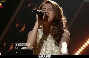 邓紫棋第一次出现我是歌手唱《泡沫》,无人认识,歌太好听