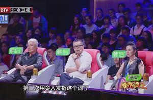 宋柯想的真美,听完白百何听刘涛还不过瘾,还想让两个人PK!