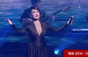 歌曲《在水一方》,演唱:乌兰图雅