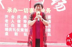 """刘西歌演唱:豫剧《秦香莲》""""三江水洗不尽我满腹冤枉""""选段"""
