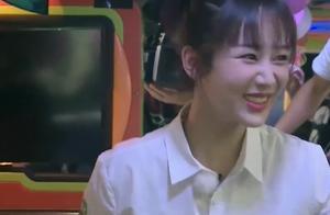 王俊凯、董子健幻想美若天仙的女嘉宾,看到来者是杨紫,走了不送