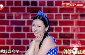 笑傲江湖:这谁顶得住啊!美女上台就撒娇,冯小刚看了美滋滋的!