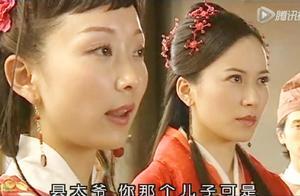 皇上闯公堂救两美女,没想到县官不买账,反被打入死牢!