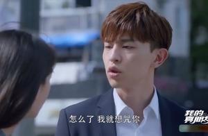 我的真朋友:杨颖就惦记和朱一龙出国,邓论吃醋发小脾气!太逗了