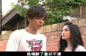 《转角遇到爱》心蕾秦朗明明对彼此有爱,却嘴硬不想承认爱对方