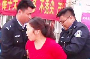 10万元拖欠10年,拘留一次不悔改,再次被抓女子当场大哭