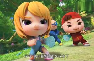 猪猪侠之竞球小英雄 :猪猪侠等人来到了怪诞森林