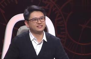 外国姑娘嫁给清华博士,婚后每月花1万块,涂磊:丈夫一月挣多少