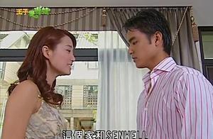 王子变青蛙:总裁爱上了别人,直接回家跟未婚妻说不爱她,好伤人