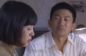 绝密543:肖占武哄姑娘一脸不好意思!问杨硕:你能不能不生气