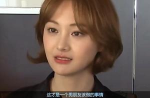 """""""郑爽发律师声明斥网络暴力""""怎么回事?粉丝:终于等到了"""
