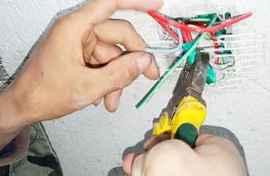 送电不跳闸,过会跳闸,老电工这招真好用,手背一摸就确定了故障