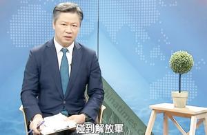 """台湾教授眼里的""""上甘岭"""",解放军一战成名,美军至今心有余悸"""