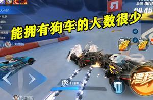 QQ飞车手游:远古版本最强A车,据说当时有这车的人都是土豪