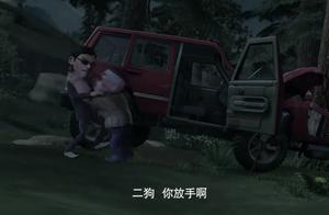熊出没:坏人总是内讧,西装男还挺有劲儿,直接把胖子打飞